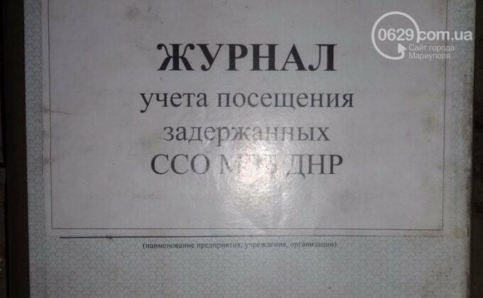 В соцсети появились фото концлагеря в Донецке. Прокуратура объявила подозрение одному из палачей, - ФОТО, фото-1
