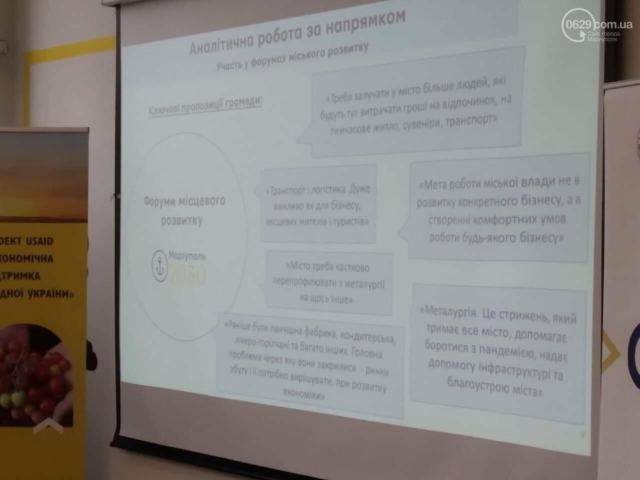 Черновик стратегии Мариуполя - 2030 готов. Что будет с заводами, морем и бизнесом, фото-3