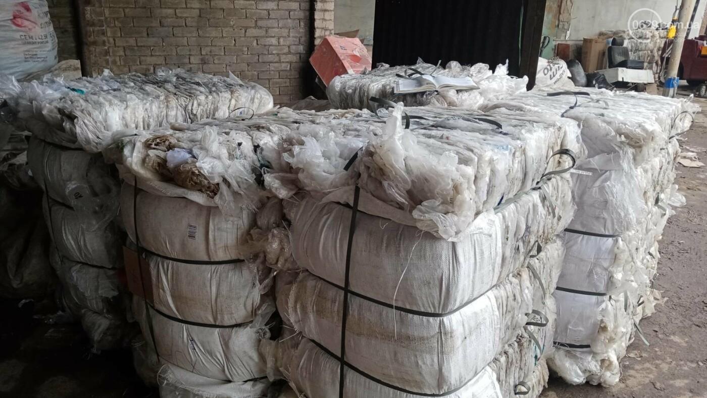 Мариуполь чистый город. Закупаем макулатуру, пластик, ПЭТ, стекло и другие отходы, фото-8