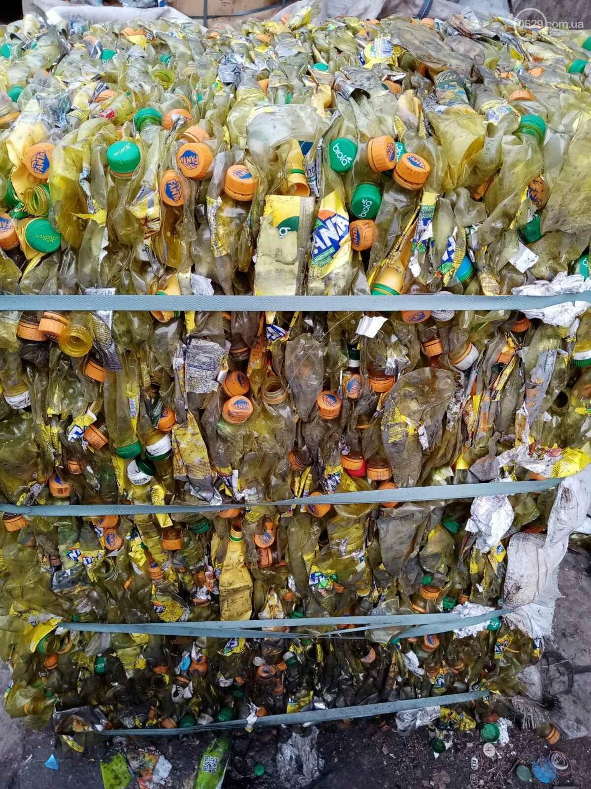 Мариуполь чистый город. Закупаем макулатуру, пластик, ПЭТ, стекло и другие отходы, фото-5