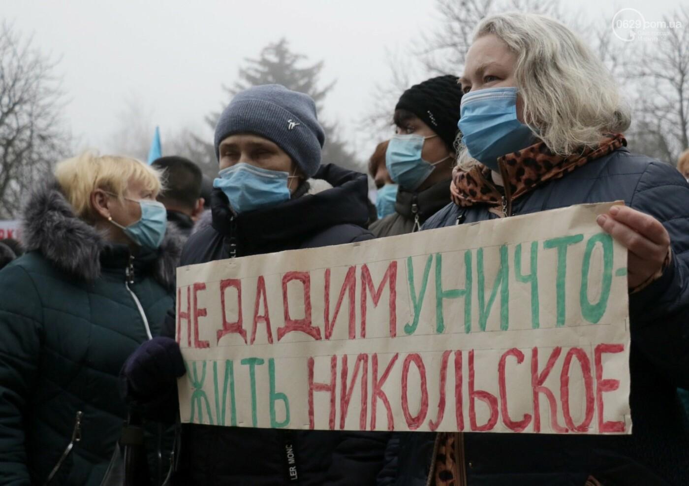 «Это война». Жители Никольского восстали против циркония, - ФОТО, ВИДЕО, фото-8