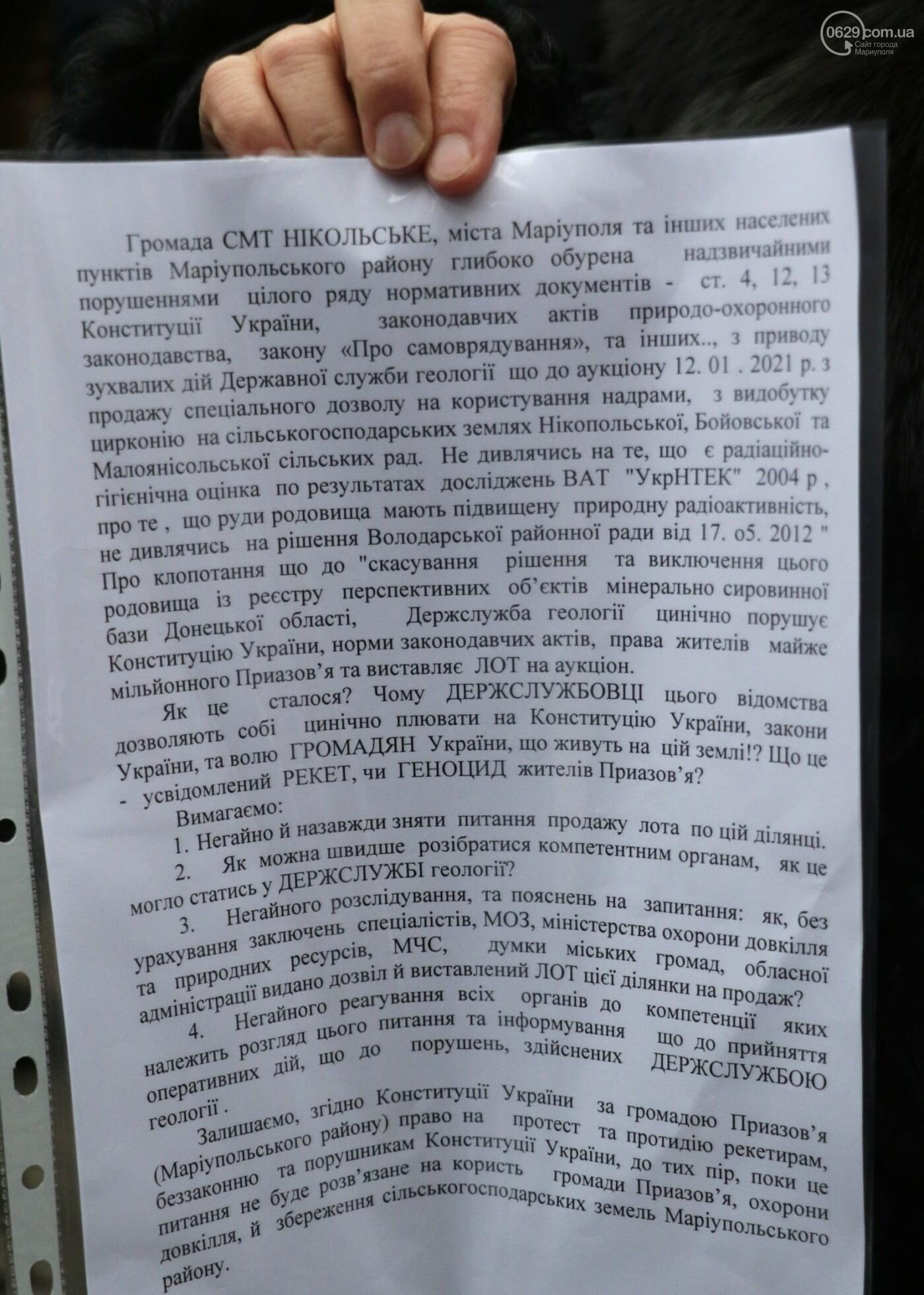 «Это война». Жители Никольского восстали против циркония, - ФОТО, ВИДЕО, фото-13