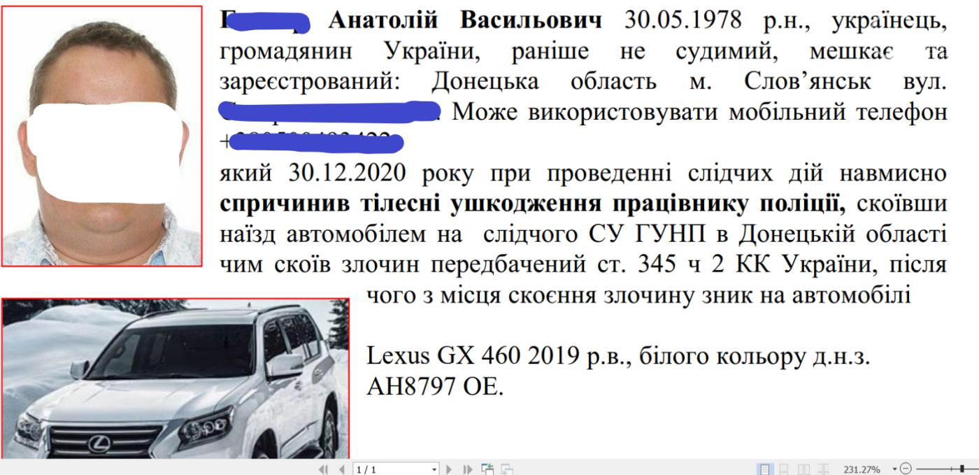 """В Мариуполе судят """"лесоруба"""", который на автомобиле сбил полицейского, - ФОТО, фото-1"""