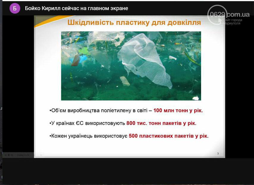 У ПДТУ обговорили, як можна ефективно використовувати сонячну енергію і інші альтернативні джерела, - ФОТО, фото-1