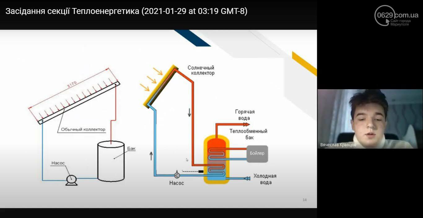 У ПДТУ обговорили, як можна ефективно використовувати сонячну енергію і інші альтернативні джерела, - ФОТО, фото-2