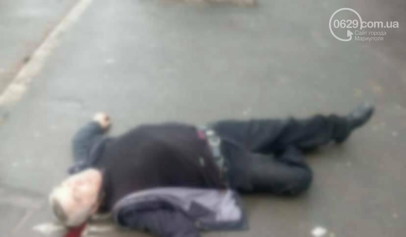 В центре Мариуполя мужчина разбил голову, - ФОТО, ВИДЕО(18+), фото-1