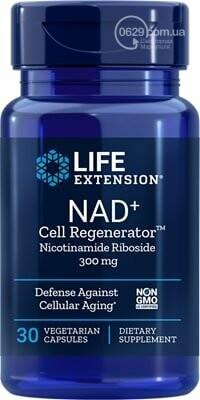 Никотинамид рибозид, это супер добавка от старения, или новый хайп?, фото-2