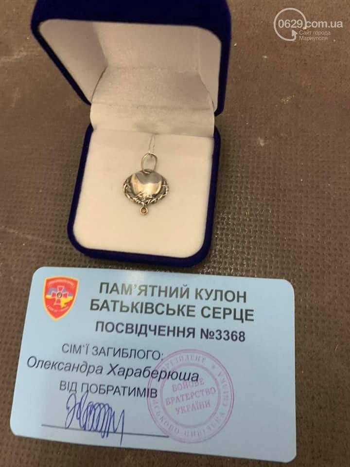 Зачем в Мариуполь приезжал экс-губернатор Жебривский, - ФОТО, фото-1