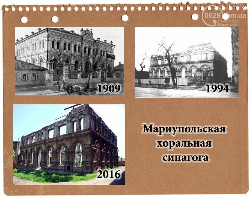 Руины мариупольской синагоги: что будет со зданием уже в этом году, - ФОТОРЕПОРТАЖ , фото-2