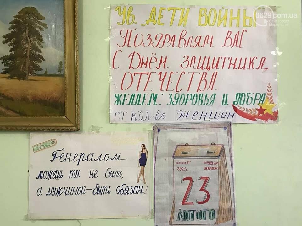 """В  Мариуполе  пенсионеры в """"папахах"""" встретили 23 февраля,- ФОТО, фото-4"""