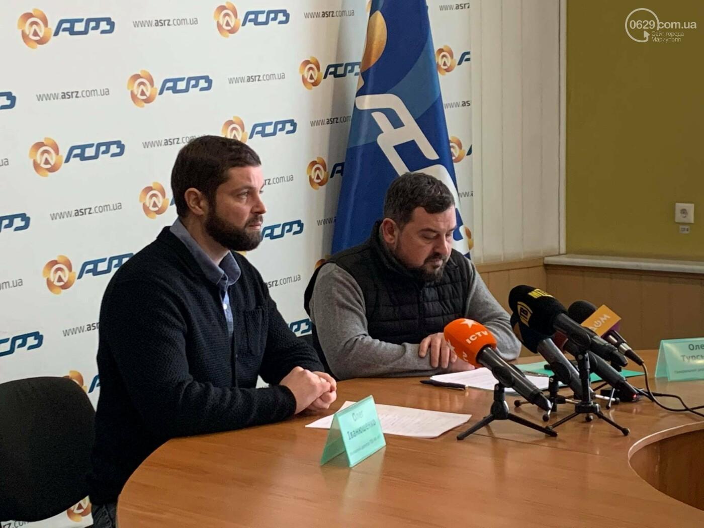 Судоремонтный завод объявил об остановке  предприятия и угрожает Мариуполю экологической катастрофой, - ФОТО, фото-1