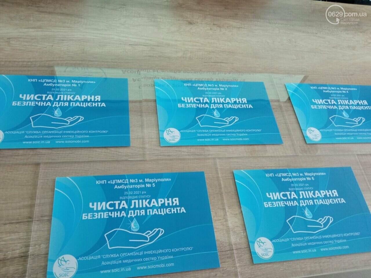 """""""Стерильная больница"""". Медицинские учреждения Мариуполя отметили сертификатами чистоты, - ФОТОРЕПОРТАЖ, фото-2"""