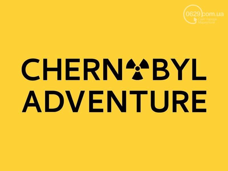Захватывающая экскурсия в Чернобыль, фото-1