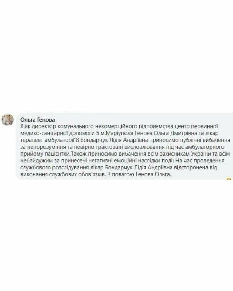 """В Мариуполе врач назвала военных """"убийцами"""" и попросила говорить по-русски, фото-2"""