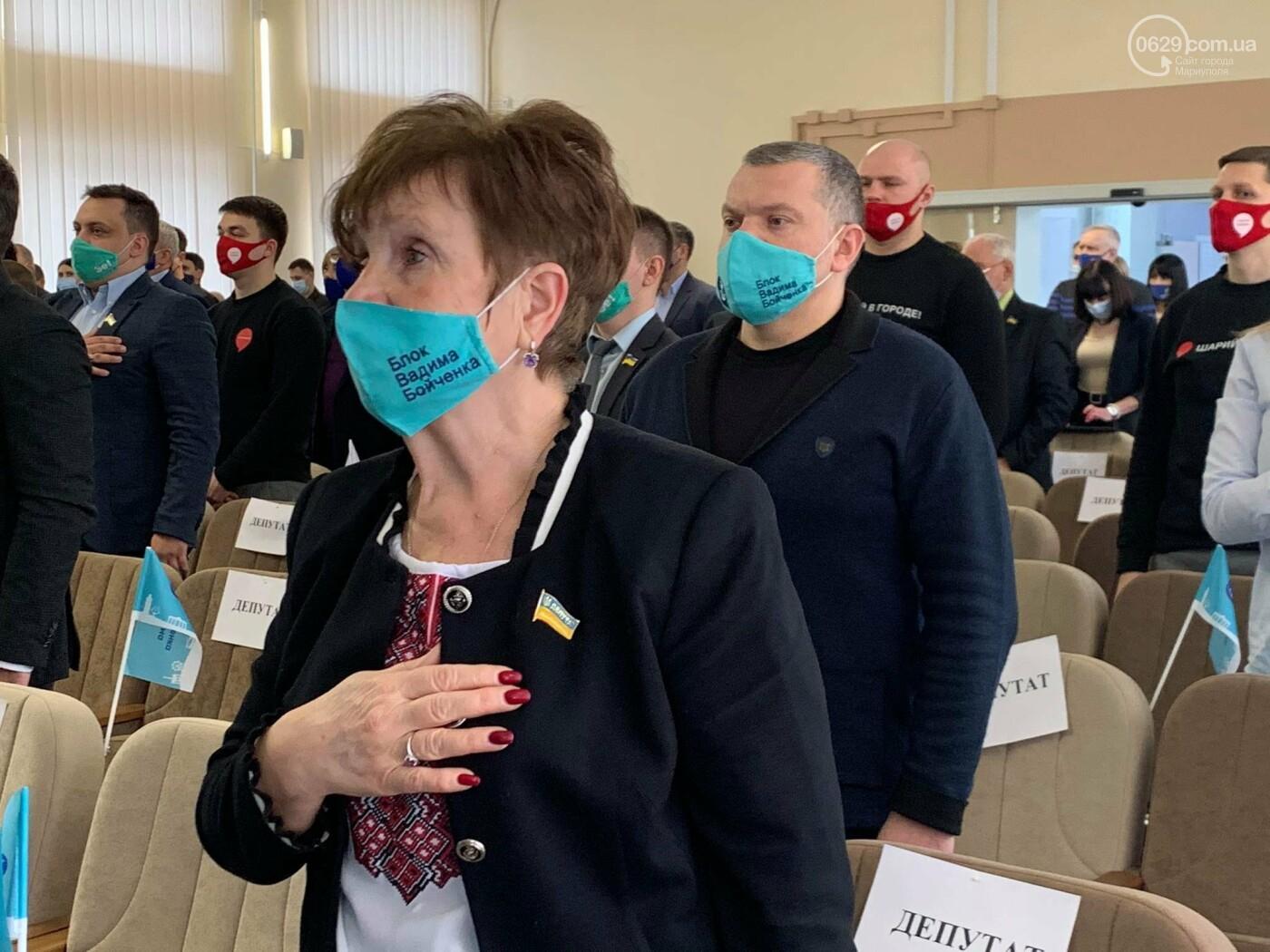 В Мариуполе стартовала сессия горсовета: работники СРЗ устроили митинг, - ФОТО, фото-2