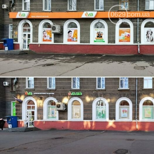 У Маріуполі розробляють дизайн-код міста, фото-7