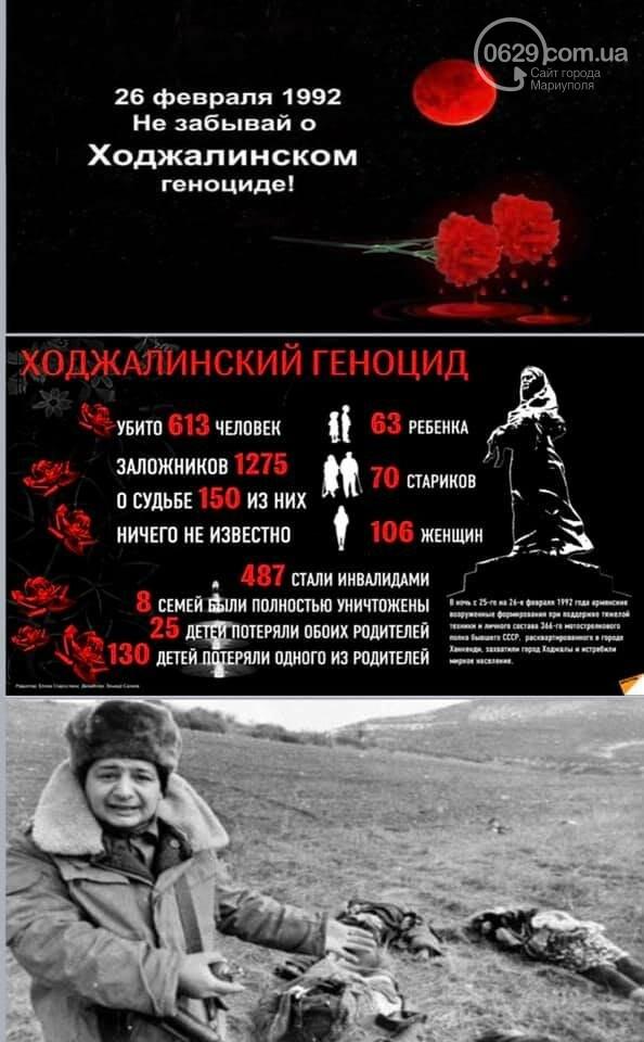 В Мариуполе азербайджанская община почтила память жертв Ходжалинской трагедии, - ФОТО, фото-6
