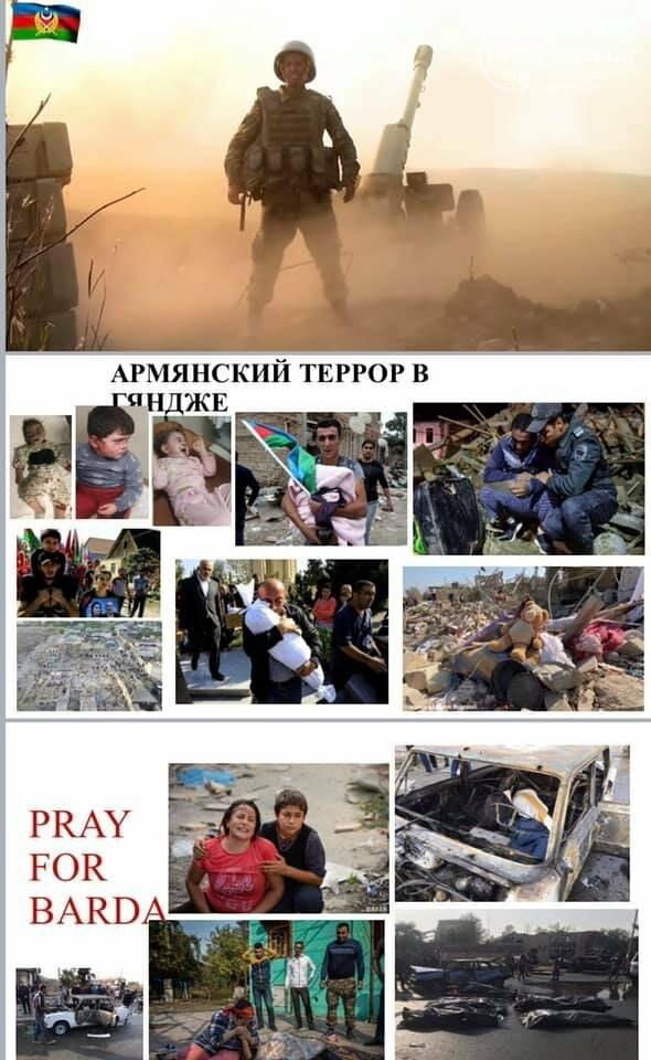 В Мариуполе азербайджанская община почтила память жертв Ходжалинской трагедии, - ФОТО, фото-9