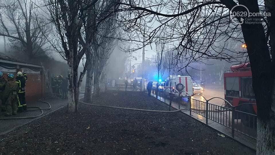 """В Мариуполе горит """"Веселый Роджер"""",- ФОТО, фото-2"""