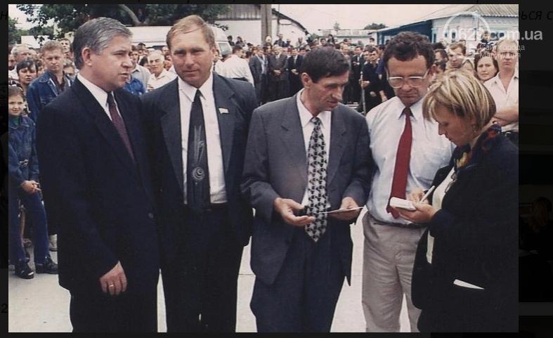 ТОП-5 знаменитостей, побывавших с визитами в Мариуполе в прошлом веке, - ФОТО, фото-2