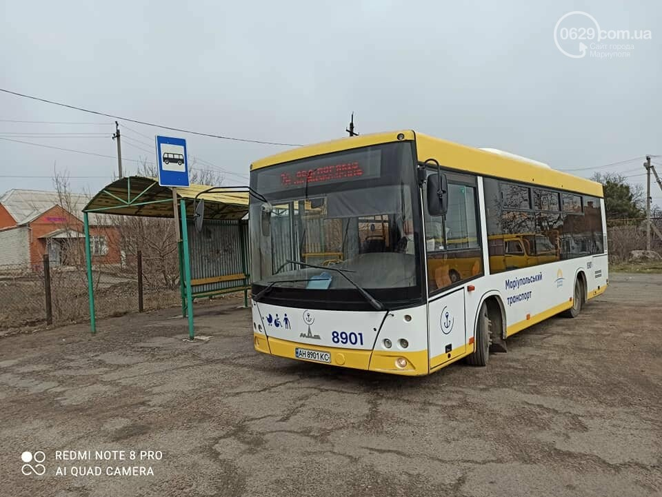 В Мариуполе маршрут коммунального автобуса продлили до отдаленного села, - ФОТО, фото-1