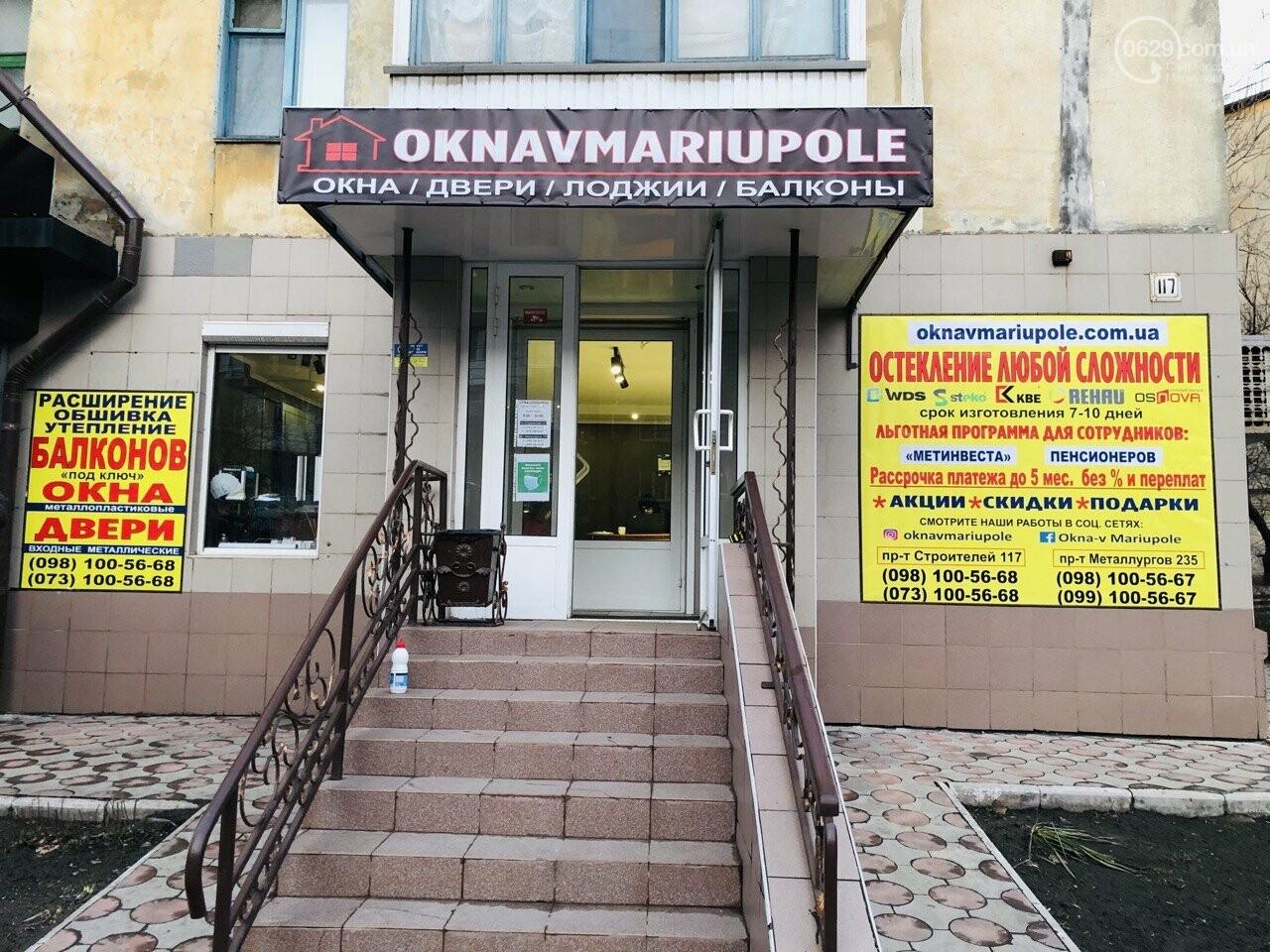 В Мариуполе и области с 8 по 18 июня действует льготная компенсация до -21% по программе  «ТЕПЛЫЙ ДОМ», фото-1