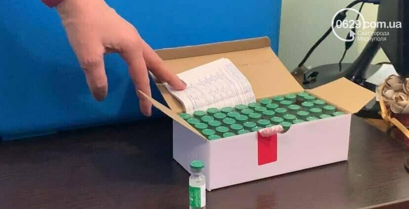 В Мариуполе группа антипрививочников похитила вакцины от коронавируса, - ФОТО, фото-2