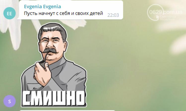 """Оккупанты объявили призыв в """"армию"""". Местные жители не хотят воевать за """"республики"""" , фото-1"""