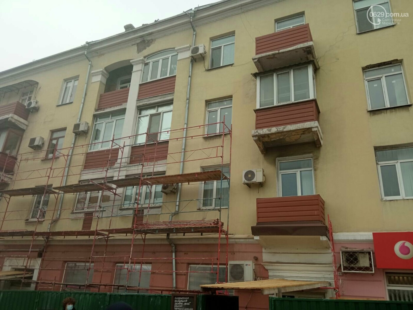 В Мариуполе отремонтируют здание с часами, - ФОТО, фото-1