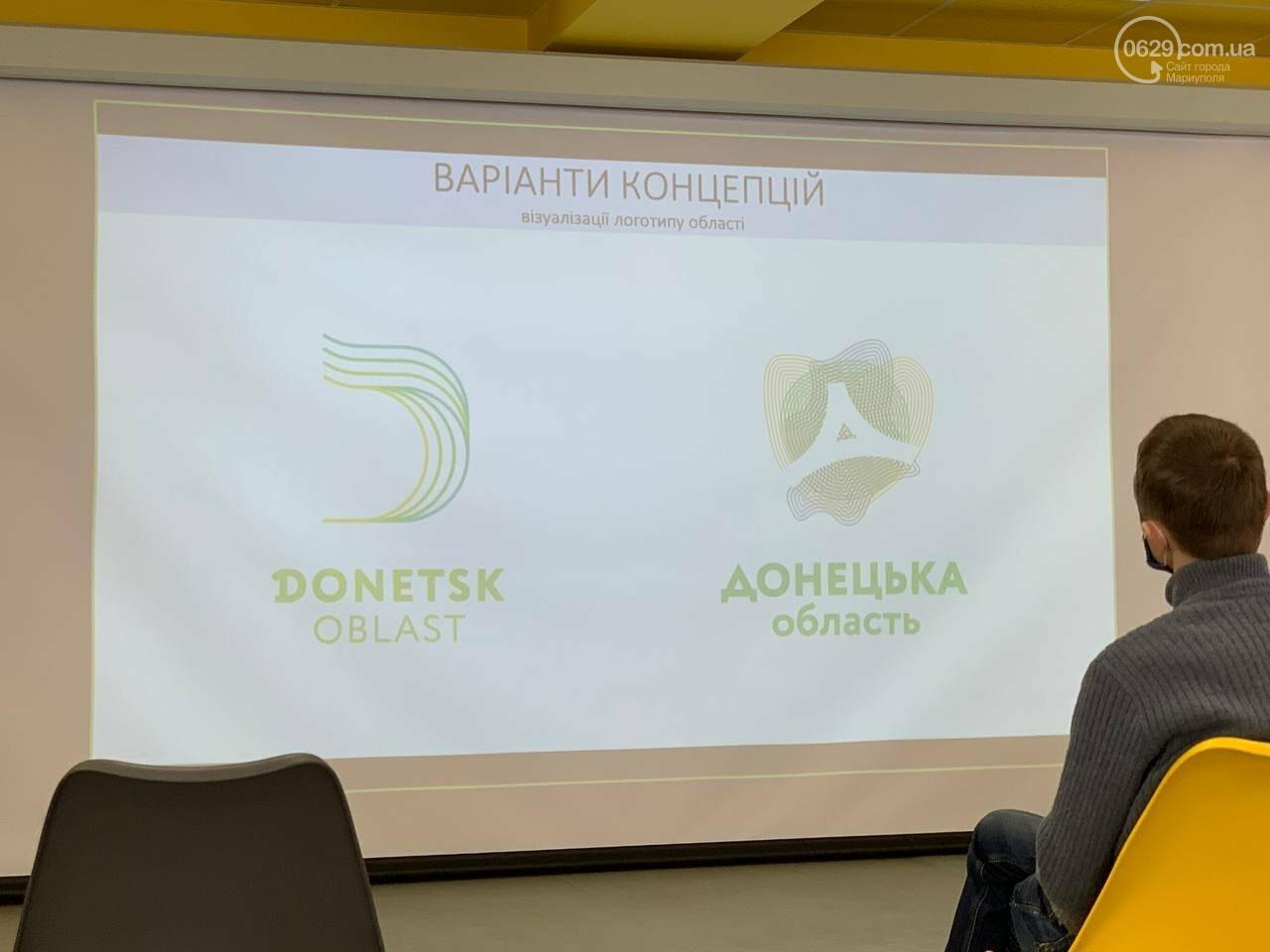 Гравюра чи ковила? У Маріуполі обирали новий бренд Донецької області, - ФОТО, фото-15