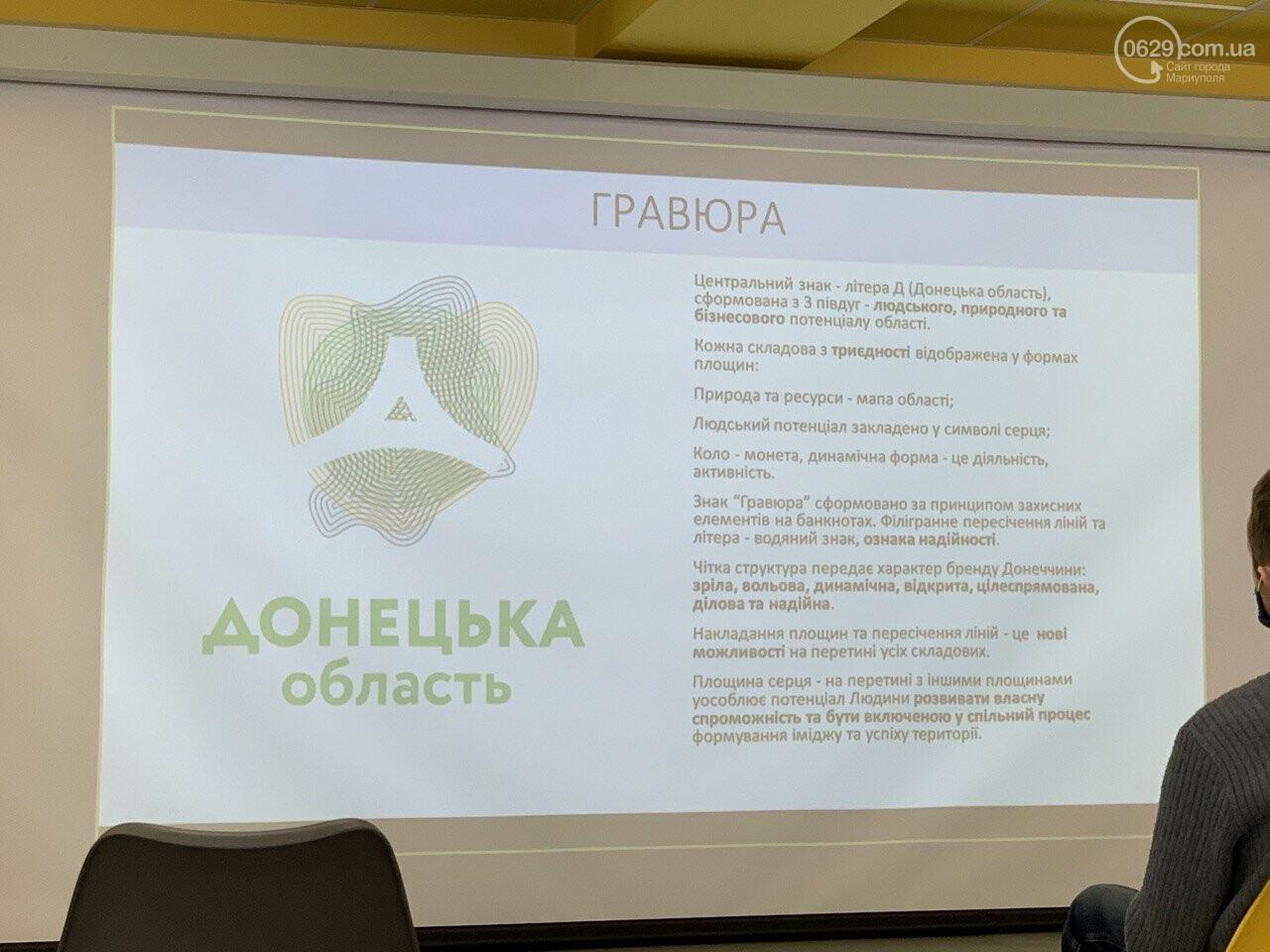 Гравюра чи ковила? У Маріуполі обирали новий бренд Донецької області, - ФОТО, фото-9