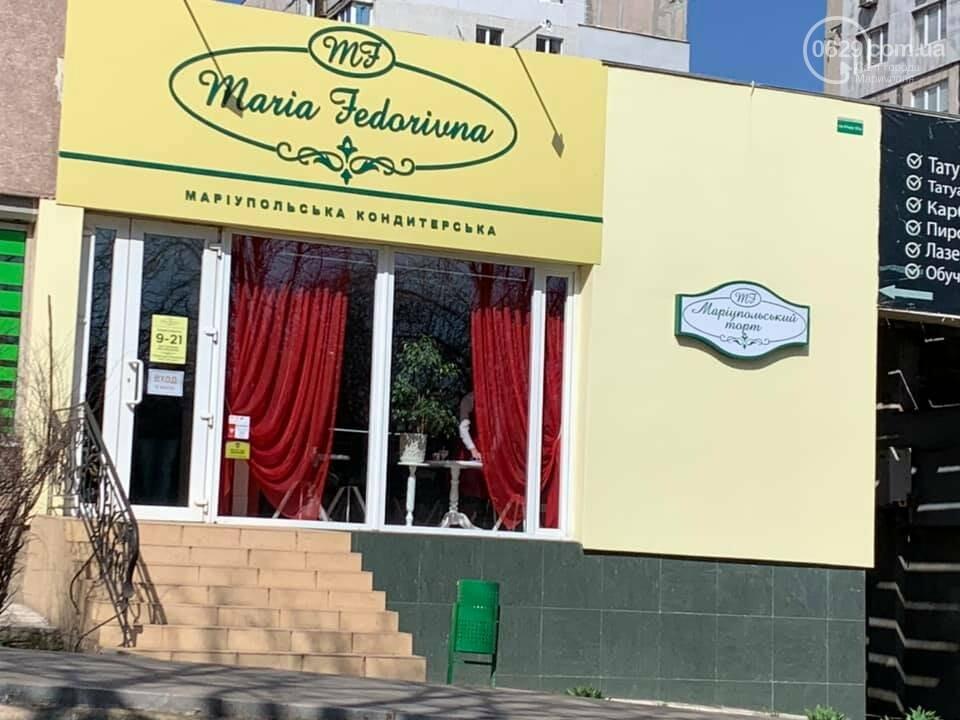 """""""Мария Федоровна"""", или Что скрывает фирменный мариупольский торт,-ФОТО, фото-1"""