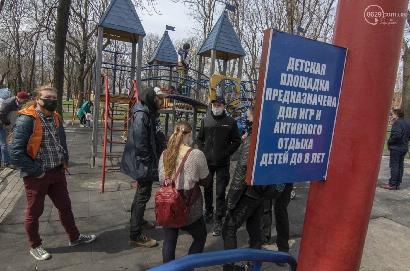Мариупольцы возле забора Метинвеста спасали Городской сад от частного вуза,- ФОТО, ВИДЕО, фото-17