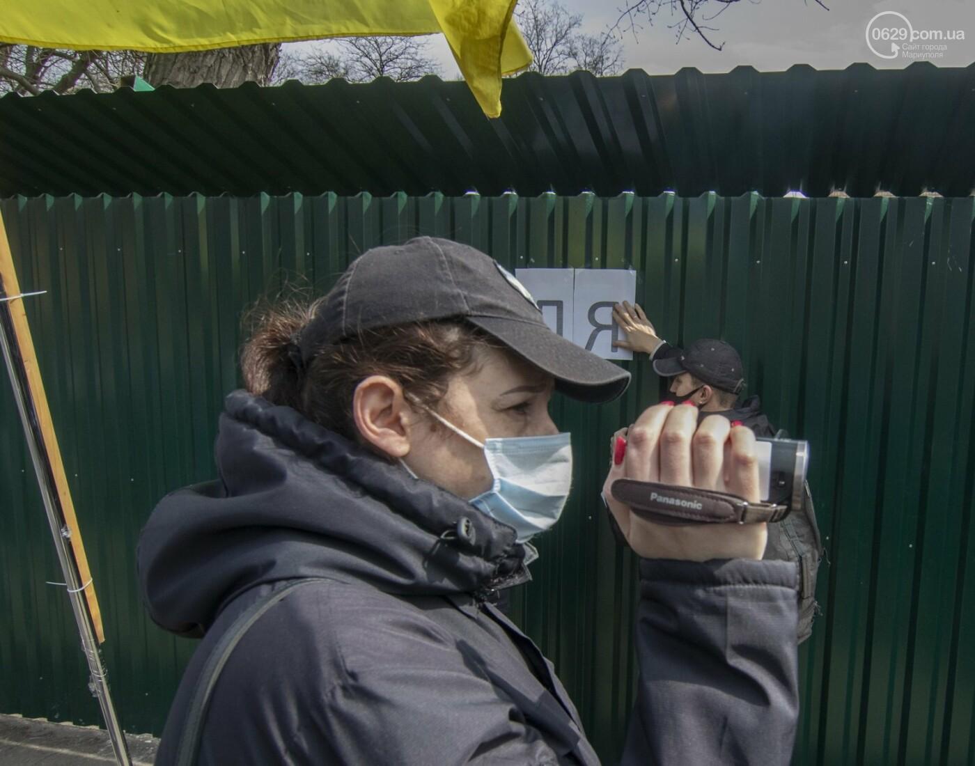 Мариупольцы возле забора Метинвеста спасали Городской сад от частного вуза,- ФОТО, ВИДЕО, фото-21