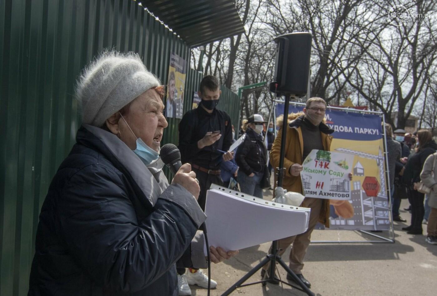 Мариупольцы возле забора Метинвеста спасали Городской сад от частного вуза,- ФОТО, ВИДЕО, фото-14