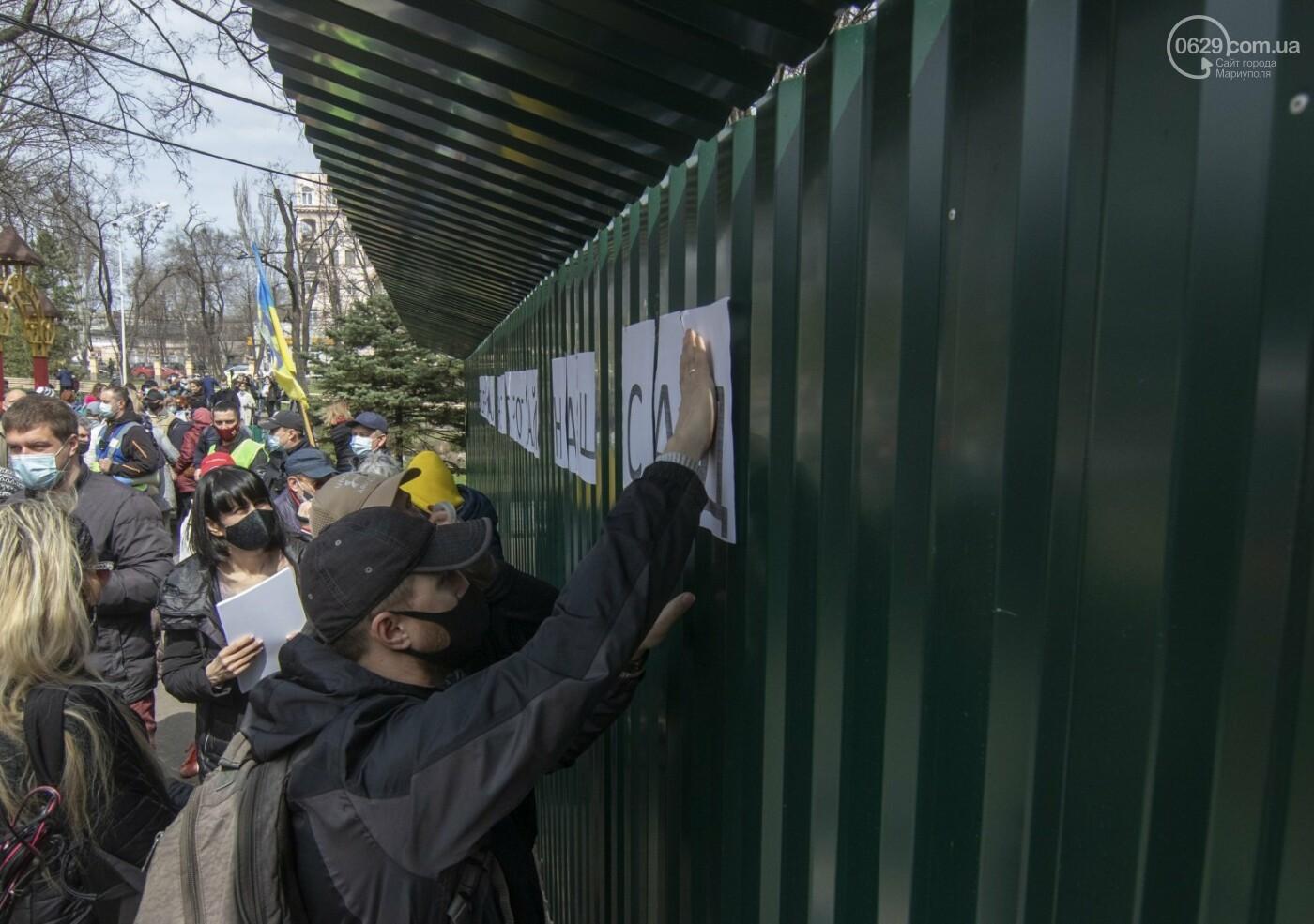Мариупольцы возле забора Метинвеста спасали Городской сад от частного вуза,- ФОТО, ВИДЕО, фото-25
