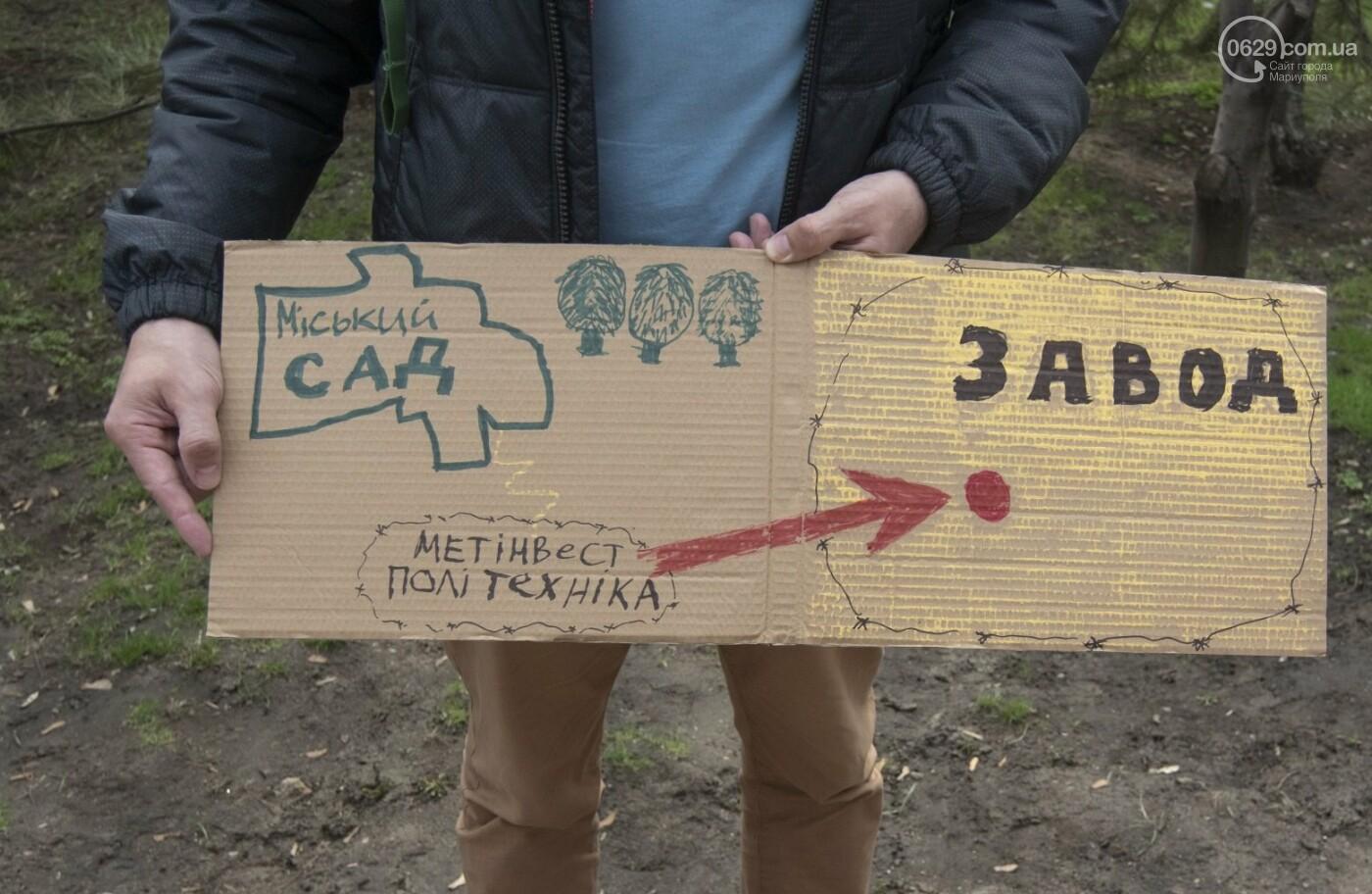 Мариупольцы возле забора Метинвеста спасали Городской сад от частного вуза,- ФОТО, ВИДЕО, фото-27