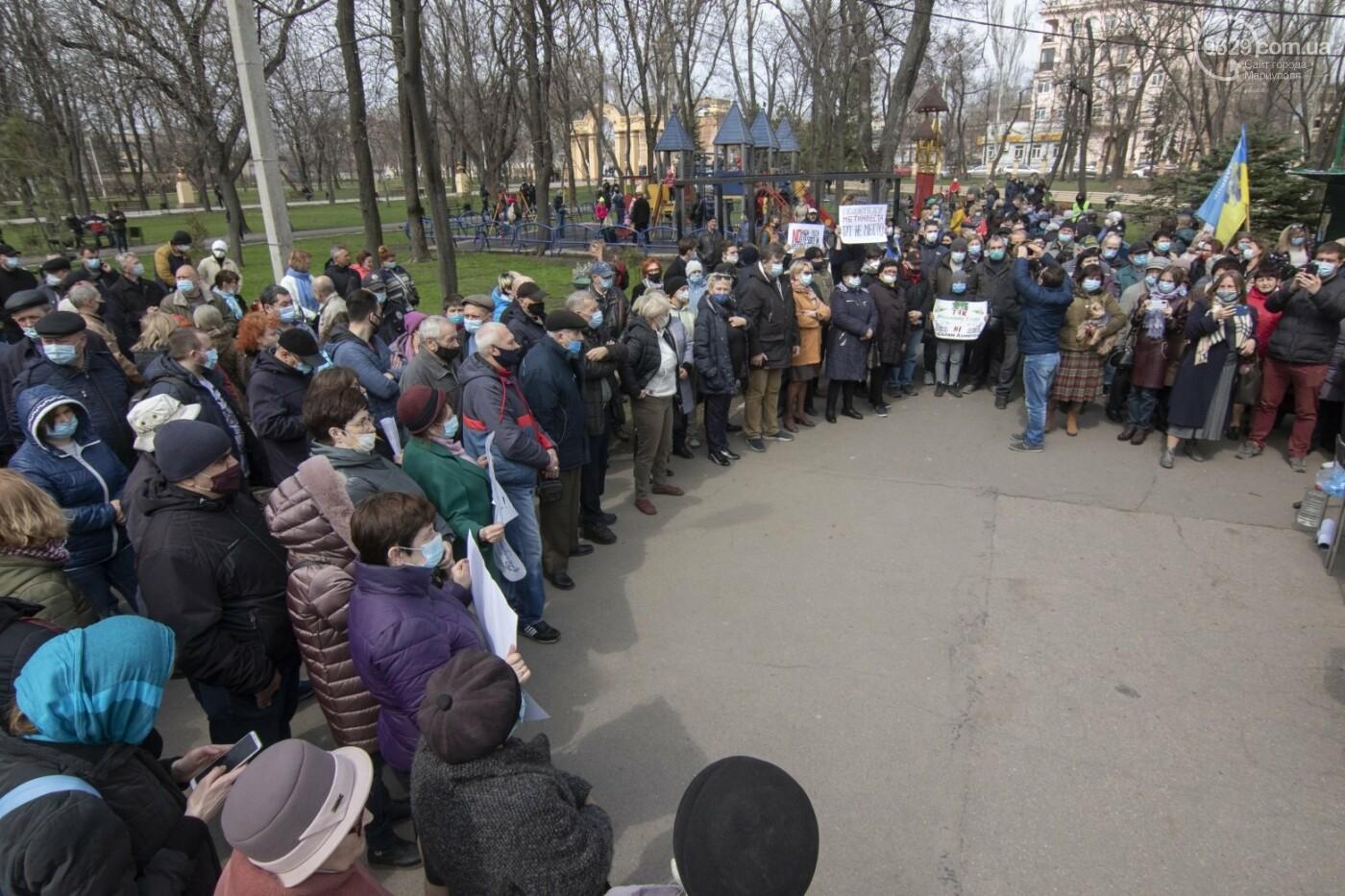 Мариупольцы возле забора Метинвеста спасали Городской сад от частного вуза,- ФОТО, ВИДЕО, фото-31