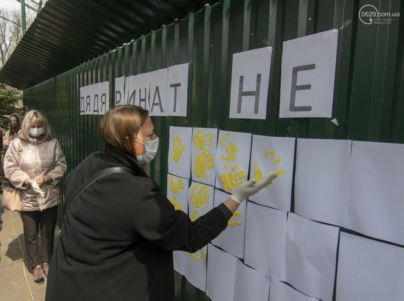 Мариупольцы возле забора Метинвеста спасали Городской сад от частного вуза,- ФОТО, ВИДЕО, фото-12