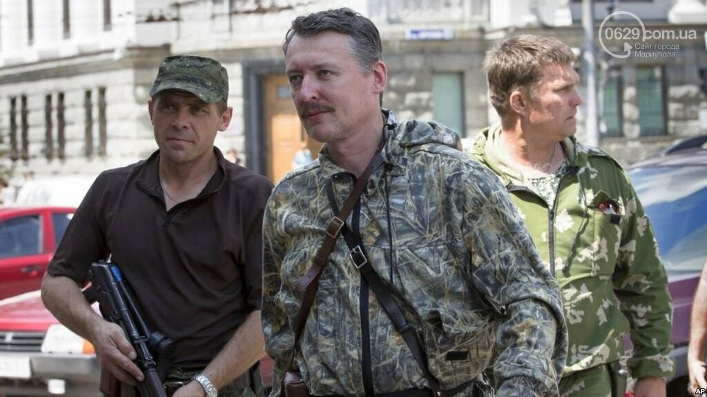 Как начиналась война. 7 лет назад боевики захватили Славянск, - ФОТО, фото-6
