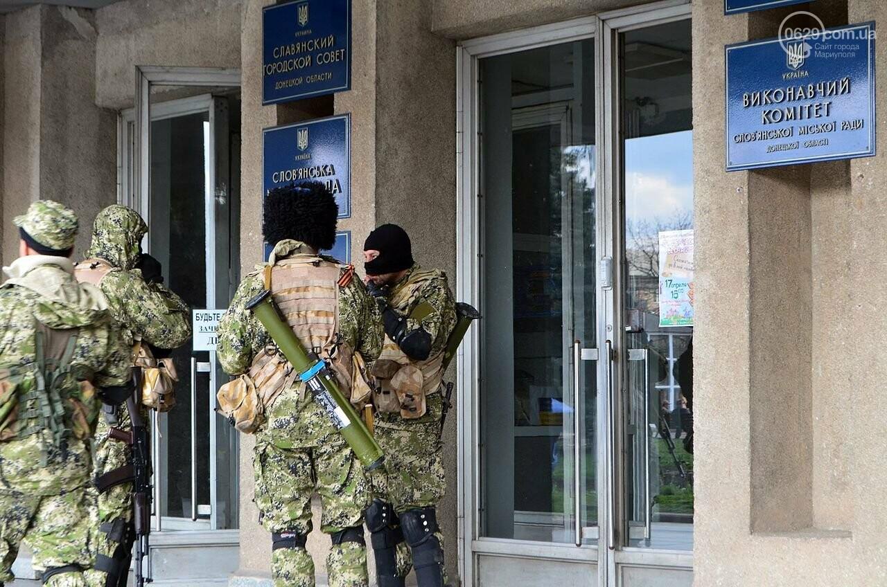 Как начиналась война. 7 лет назад боевики захватили Славянск, - ФОТО, фото-4