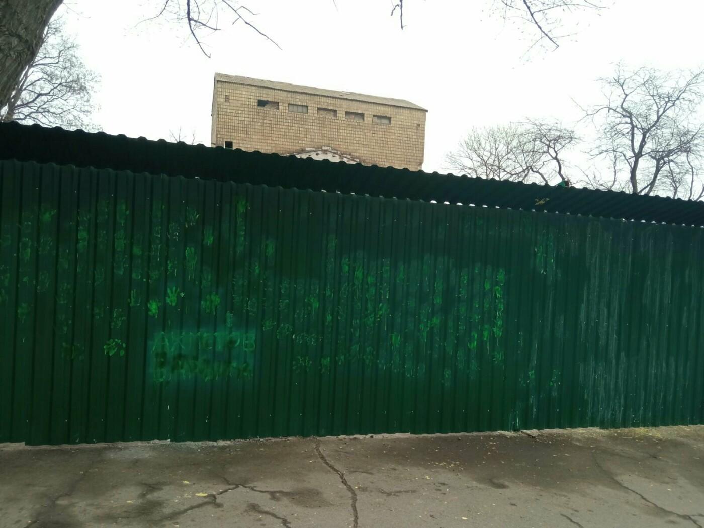 Метинвест  заметает следы - закрасил надписи активистов в Городском саду, - ФОТОФАКТ, фото-1