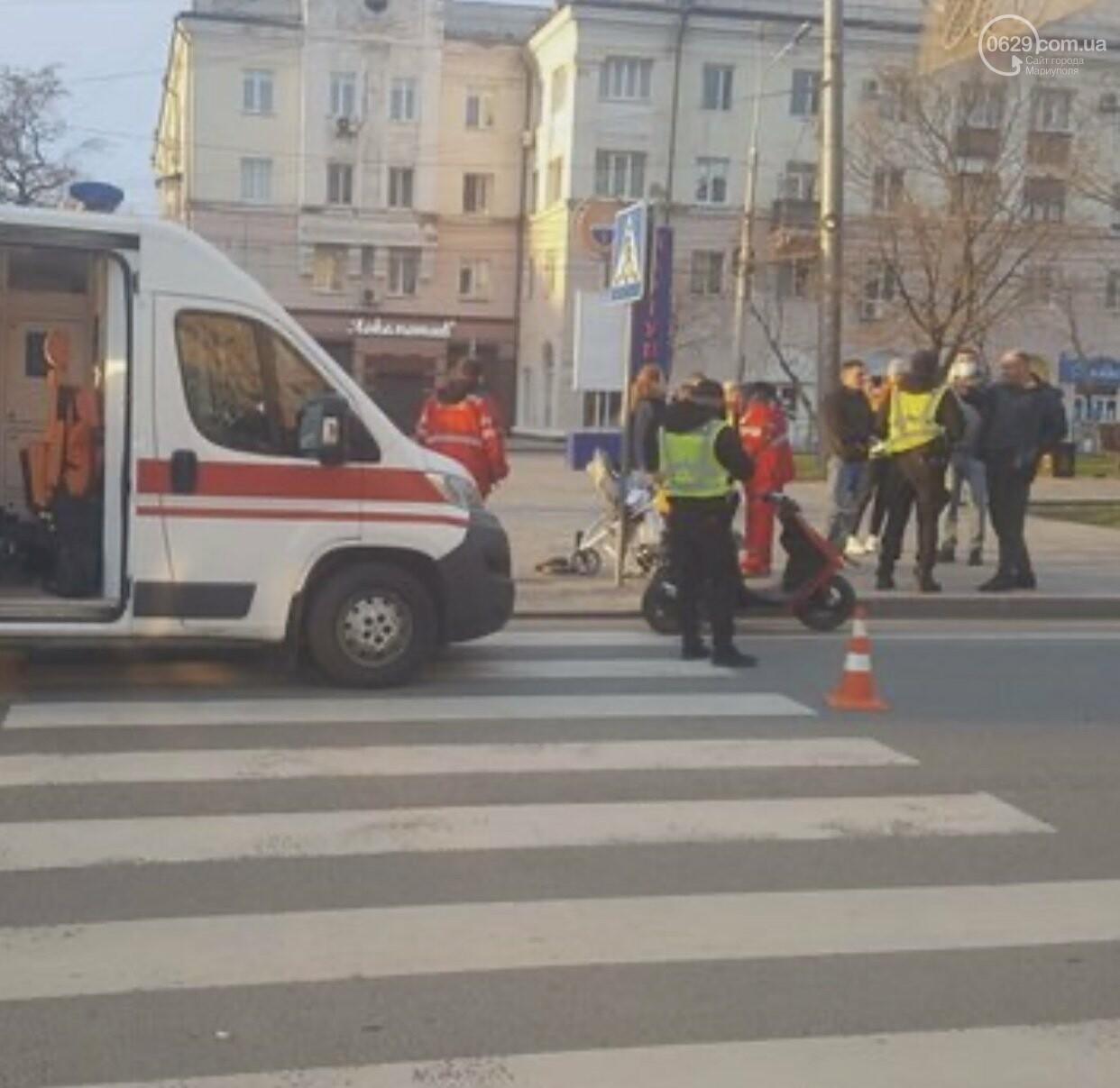 В Мариуполе 15-летний скутерист сбил женщину с коляской , фото-1