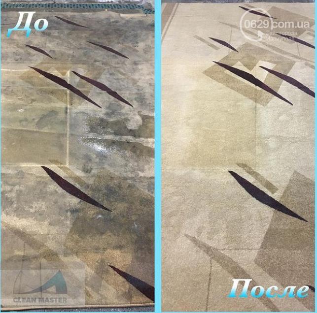 Химчистка ковров в Мариуполе в 8-этапов от Clean Master. Ваши ковры будут как новые!, фото-4
