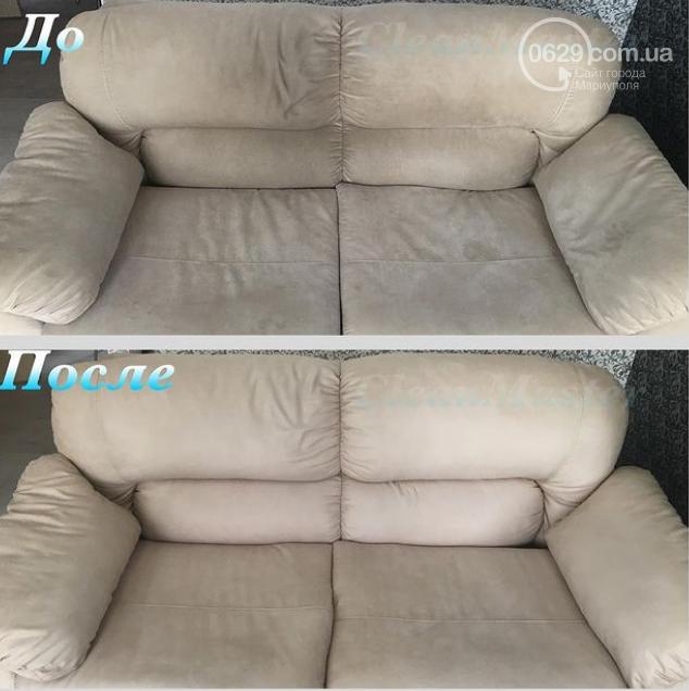 Химчистка ковров в Мариуполе в 8-этапов от Clean Master. Ваши ковры будут как новые!, фото-7