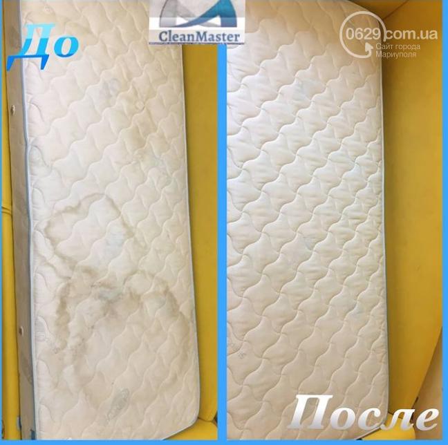 Химчистка ковров в Мариуполе в 8-этапов от Clean Master. Ваши ковры будут как новые!, фото-8