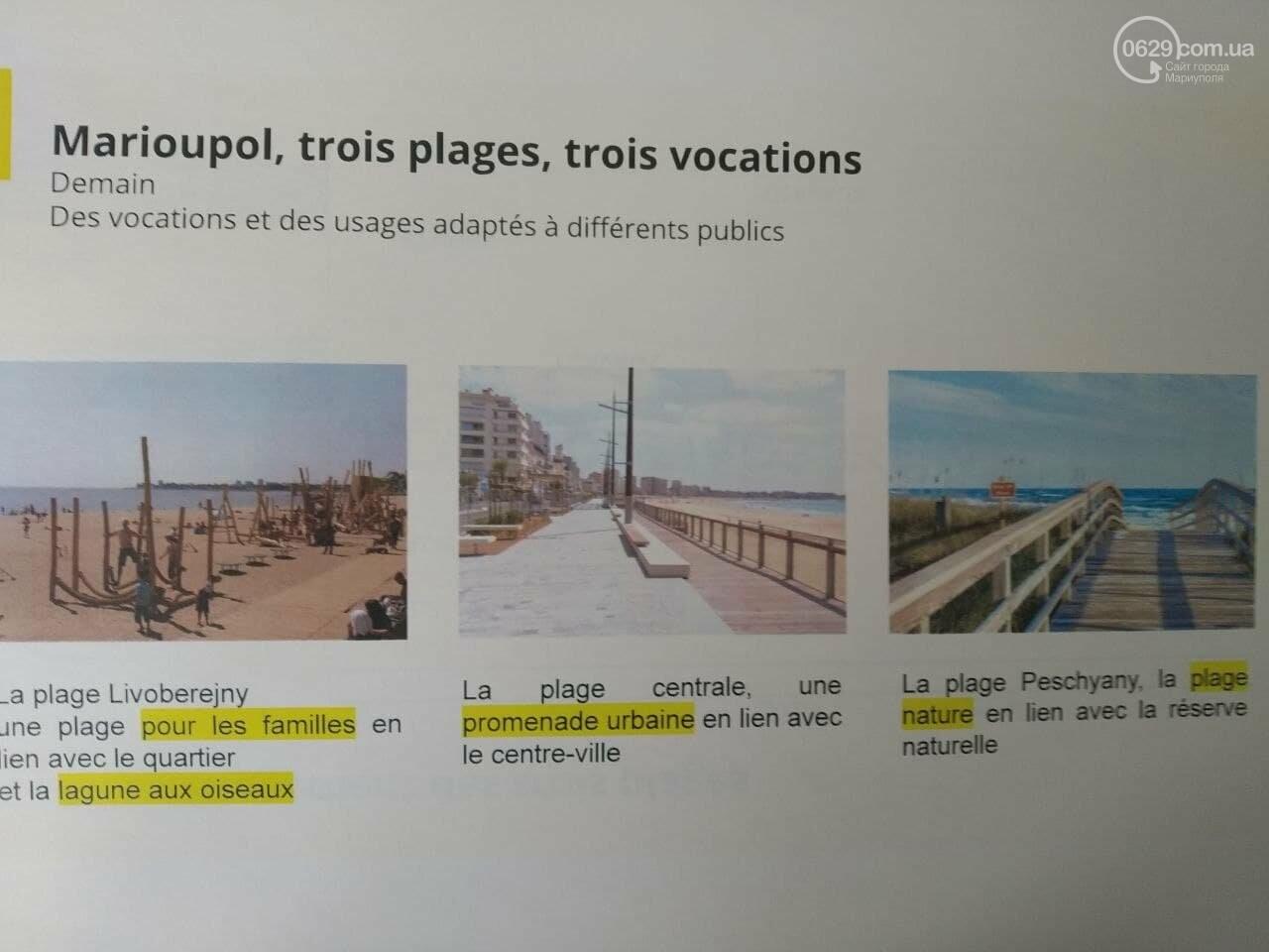 Какими станут мариупольские пляжи. Идеи, предложения, проекты, - ФОТО, фото-1