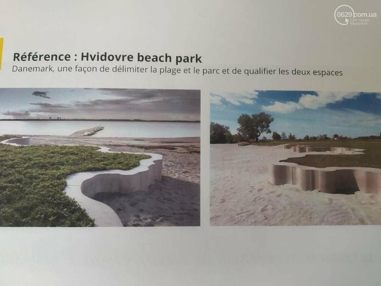 Какими станут мариупольские пляжи. Идеи, предложения, проекты, - ФОТО, фото-15