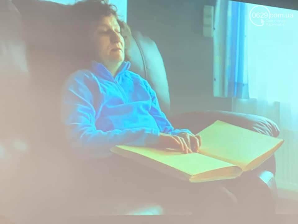 """В Мариуполе показали, как люди с нарушением зрения могут """"смотреть"""" фильмы, - ФОТО, фото-4"""