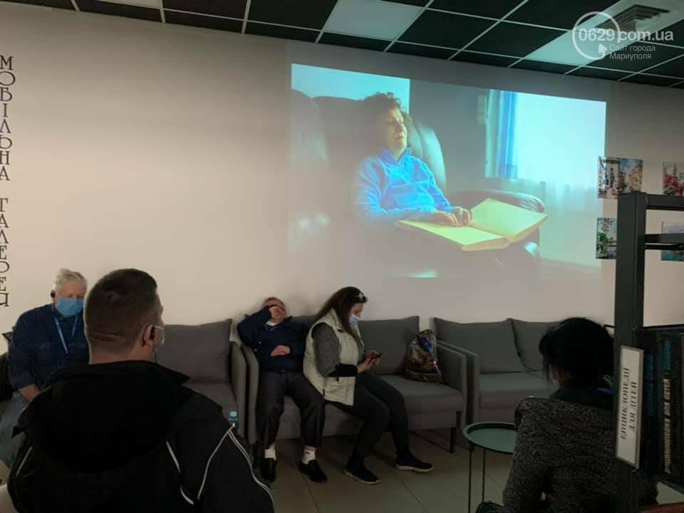 """В Мариуполе показали, как люди с нарушением зрения могут """"смотреть"""" фильмы, - ФОТО, фото-3"""